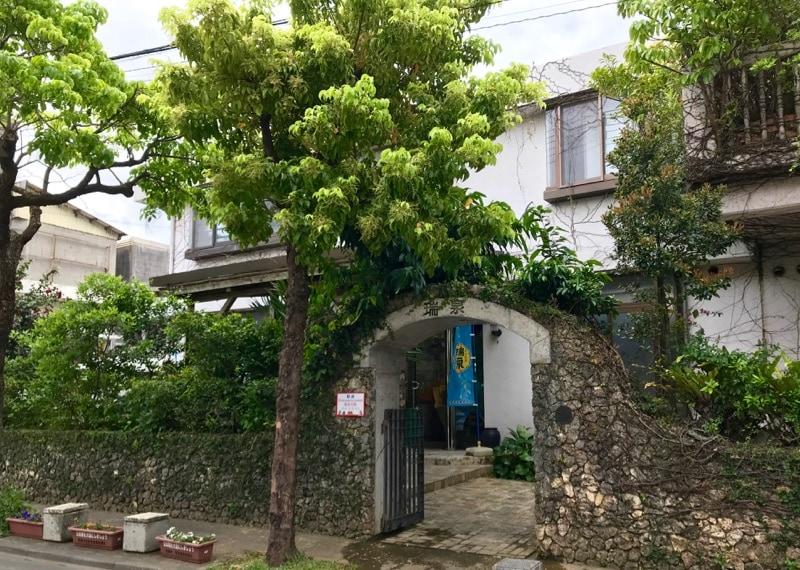 Zuisen Distillery Naha Okinawa Japan