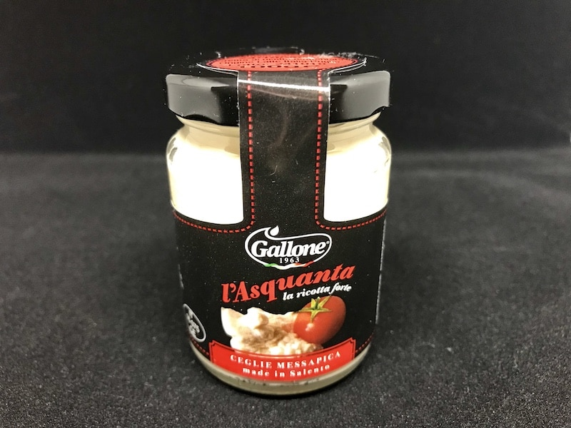 Jar of Ricotta Forte Salento Italy