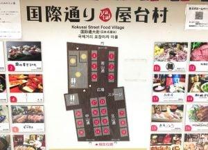 Kokusai Street Food Village Naha