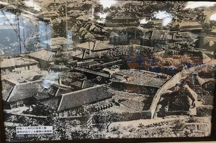 Vintage photo of awamori distilleries in Okinawa Japan